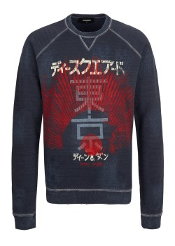 Sweater by Dsquared