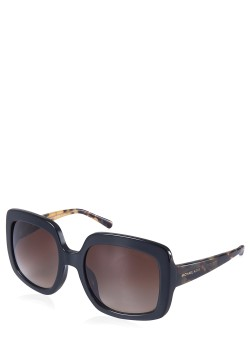 Michael Kors sunglasses Harbor Mist MK2036F-322313