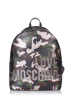 Love Moschino bag camouflage